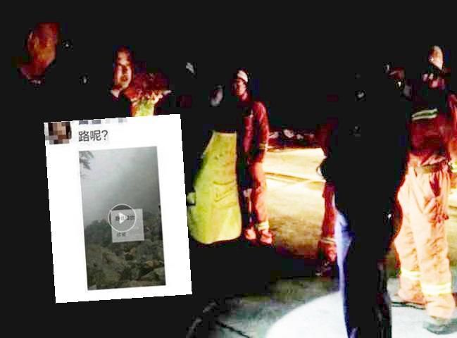 救援人員確認學生安全後折返。網圖