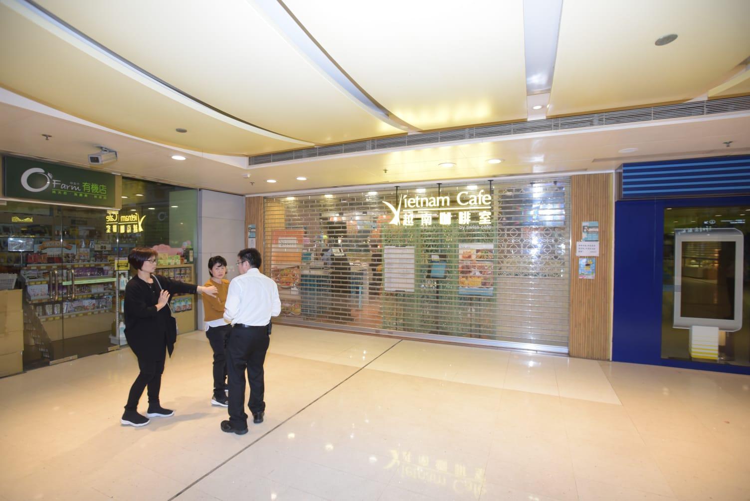 事發於秀茂坪邨商場1樓一間越南餐廳。