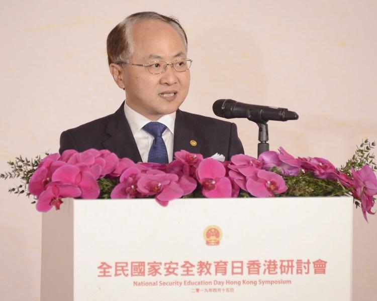 王志民指非法佔中行動,對香港法治造成深層次傷害。