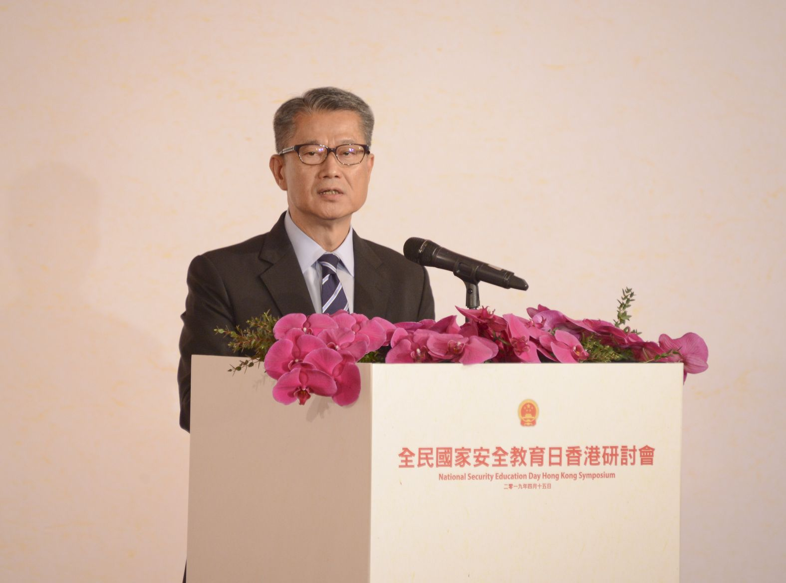 陈茂波在「全民国家安全教育日」研讨会致辞。