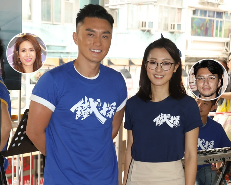 楊明有女友莊思明打點,但卻開口叫寶兒幫袁偉豪同時預他一份。