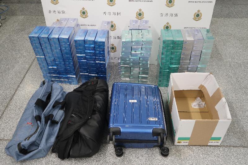 海關進行代號「浪潮」的專項執法行動,堵截未完稅加熱非燃燒煙草的產品流入香港。