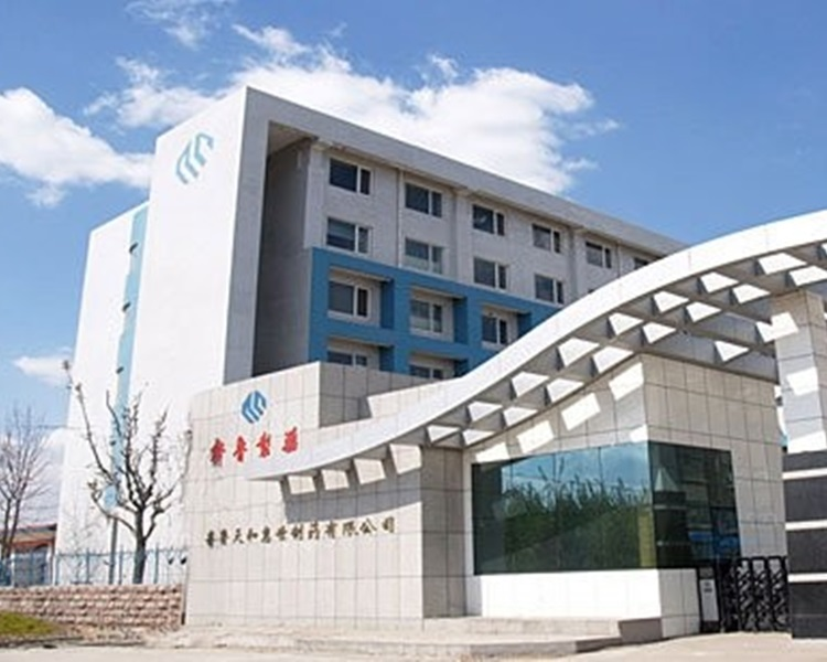 濟南一製藥廠火災。齊魯製藥官網