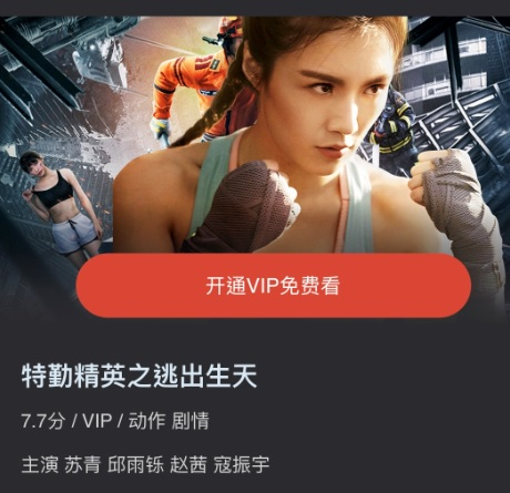 社交平台的電影宣傳圖片中,演出名單已不見了張丹峰3個字。