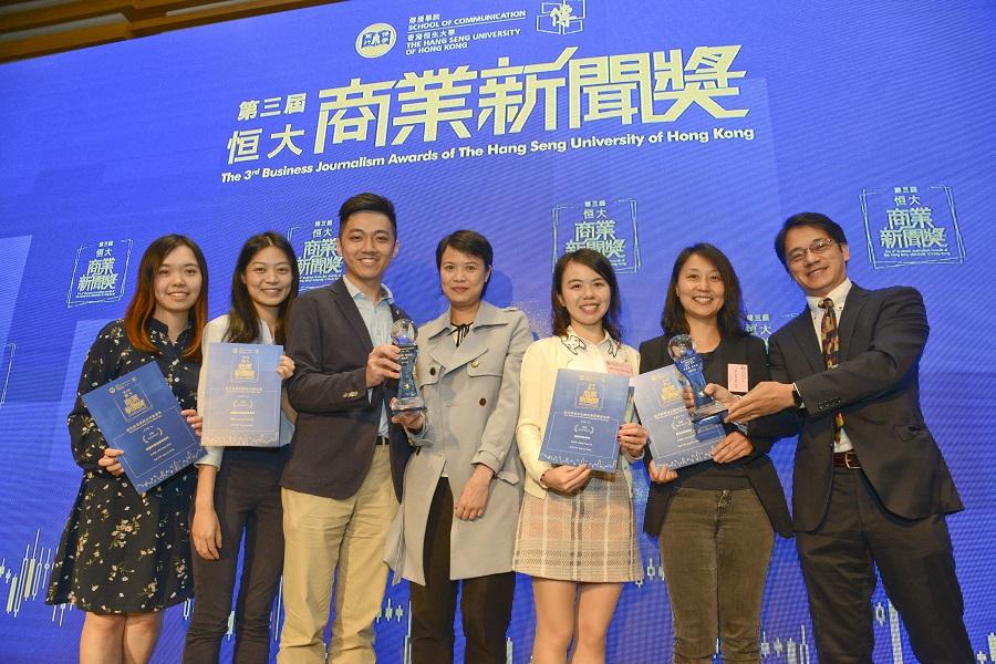 《星島日報》每日雜誌組記者及財經組記者同獲獎。