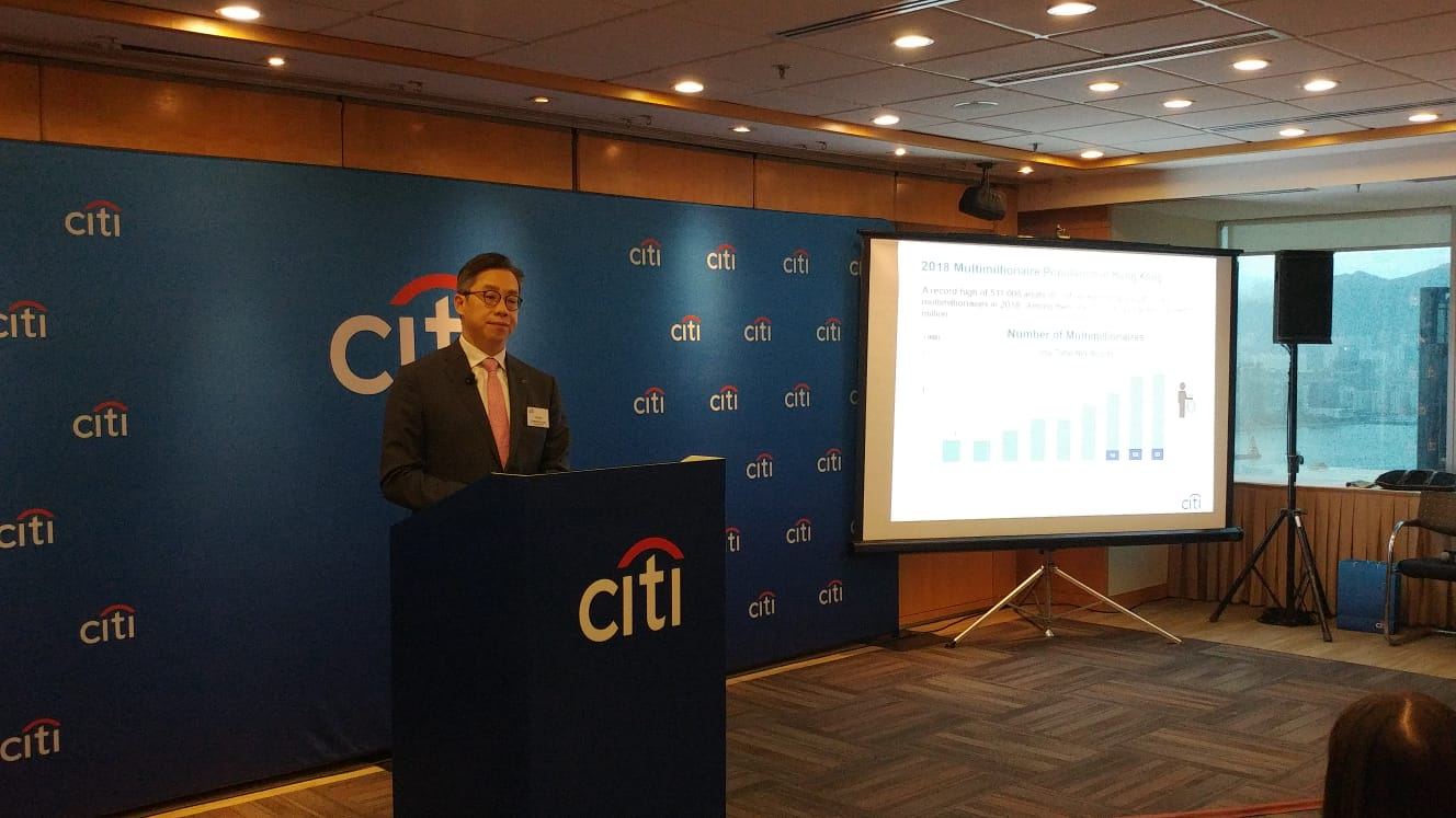 花旗銀行公布香港千萬富翁調查。