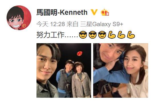 馬明更新微博,上載了與同劇演員黃智雯、謝雪心及胡鴻鈞的合照。
