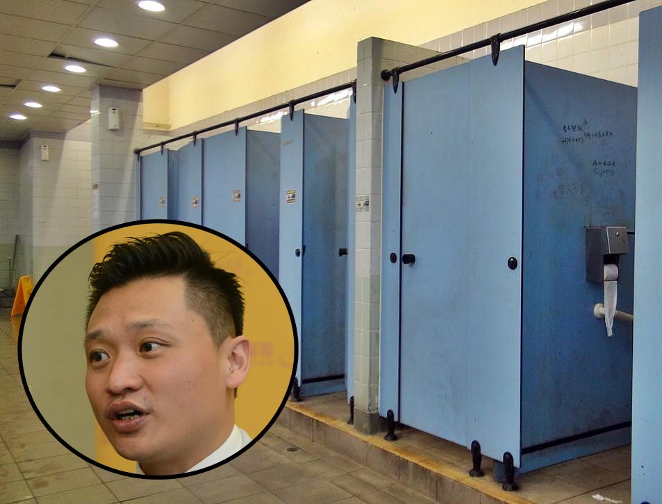 鄭泳舜(小圖)促請政府加快翻新公廁,完善公廁管理制度。 資料圖片