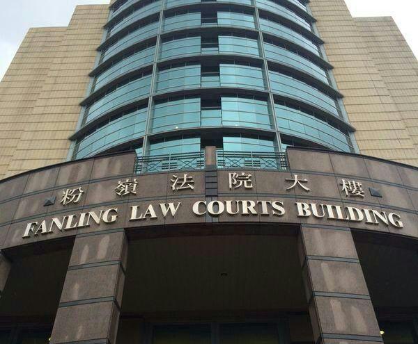 涉案的入口商被判罰款16,500元。  資料圖片