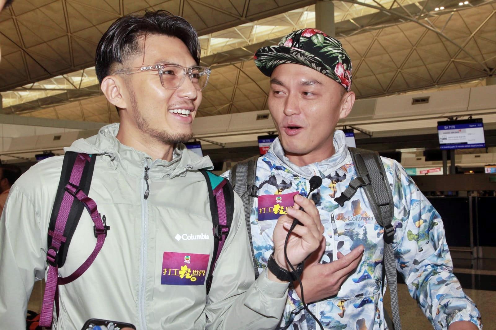 袁偉豪與楊明出發到哥倫比亞拍攝《打工捱世界lll》。