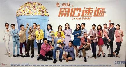 有傳TVB會刪去黃心穎主唱的主題曲。