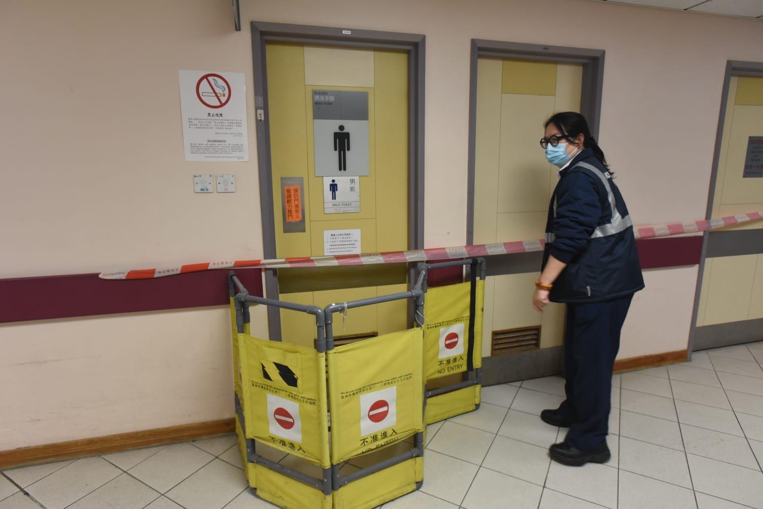 大埔那打素醫院有持刀男子出現。