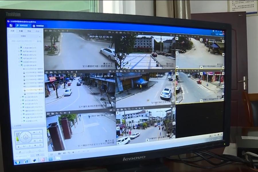 派出所以閉路電視,篩查老翁所乘搭的車輛信息。網上圖片
