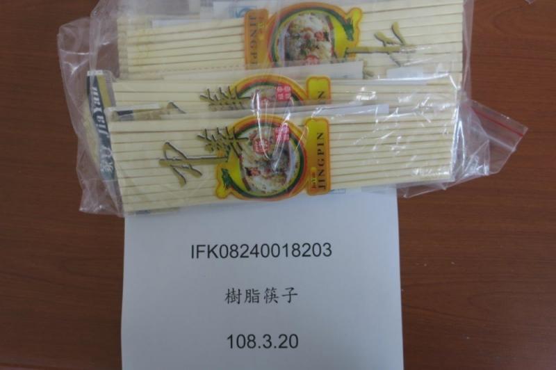台灣食藥署公布從廣州進口的「樹脂筷子」驗出有甲醛。  台灣食藥署圖片