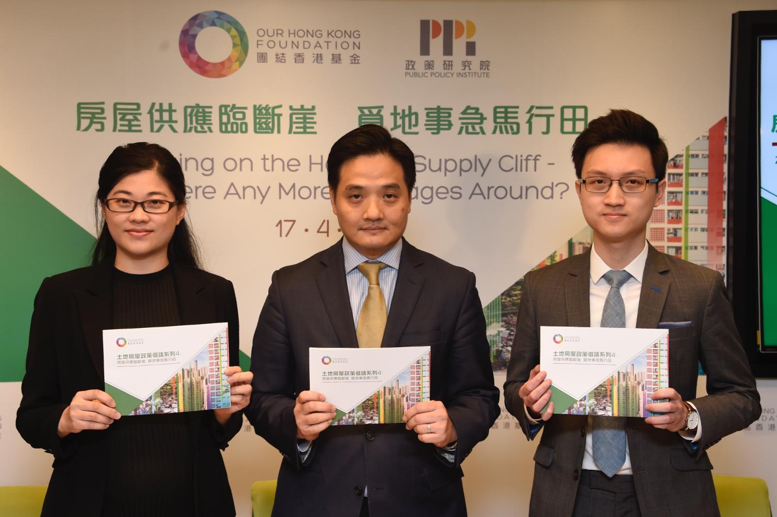 团结香港基金发表新一期土地及房屋政策倡议报告,表示公屋平均轮候时间将突破6年。
