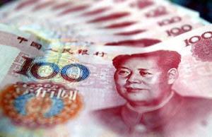 人民幣上月實際有效匯率結束三連升