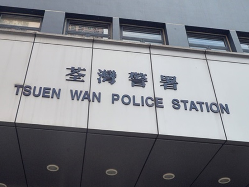 案件交由荃灣警區刑事調查隊跟進。資料圖片