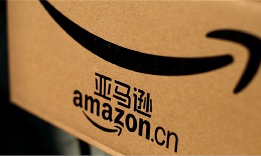 亚马逊中国宣布7月中起停止第三方卖家服务。 网图