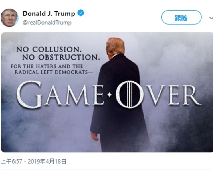特朗普在Twitter发文庆祝自己无辜。