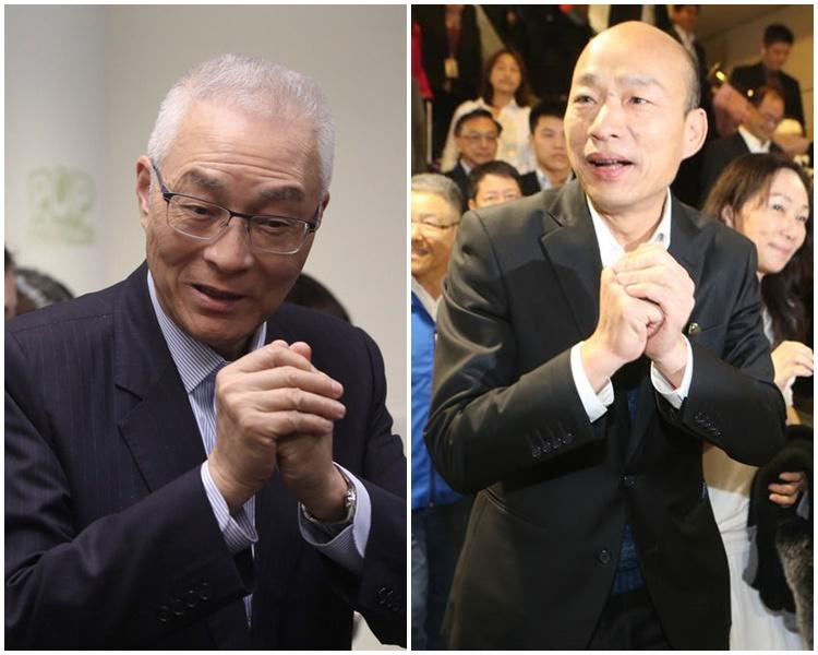 吳敦義(左)、韓國瑜(右)。網圖