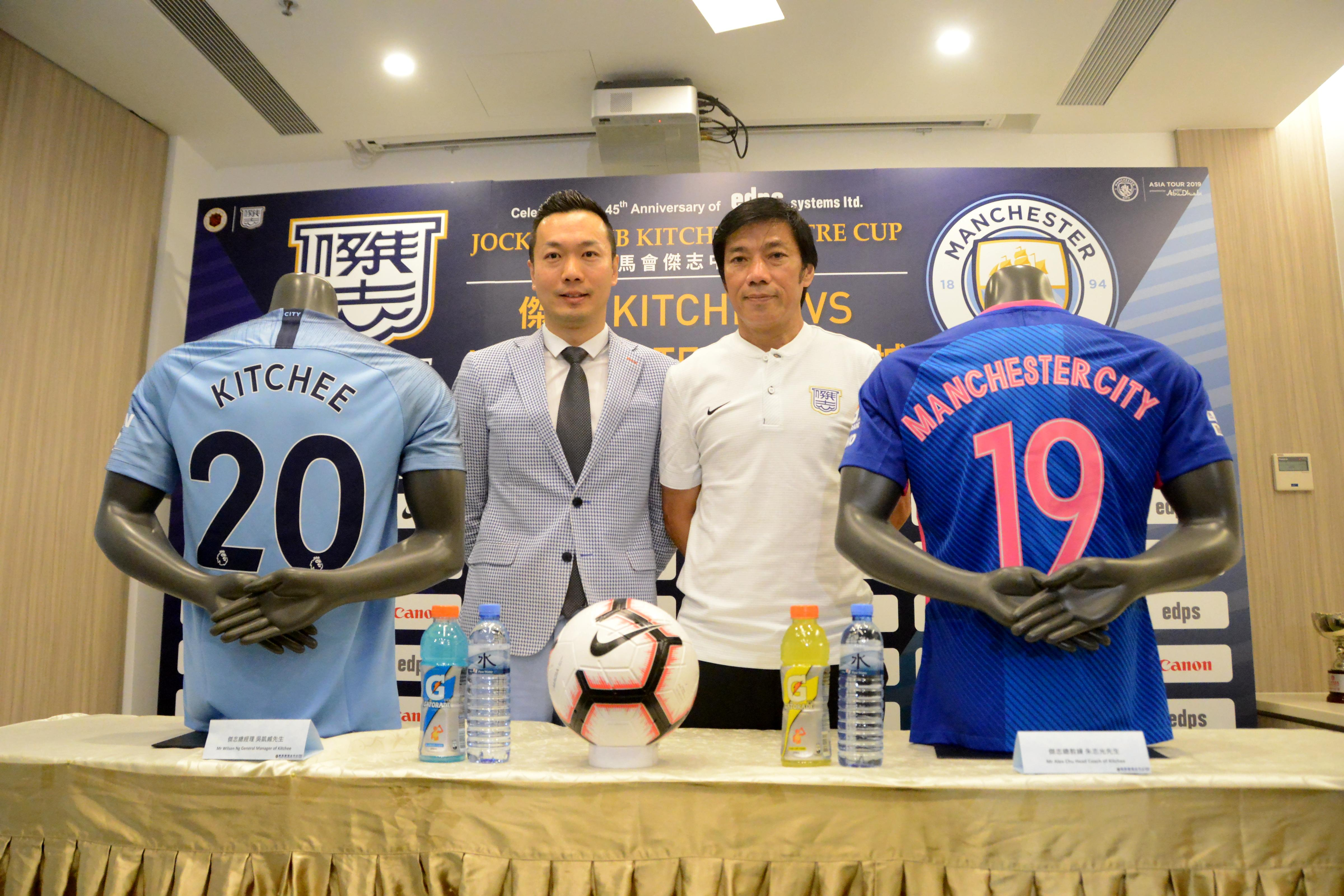 杰志宣布七月廿四日晚上八时在大球场友战曼城。 冯梓健摄