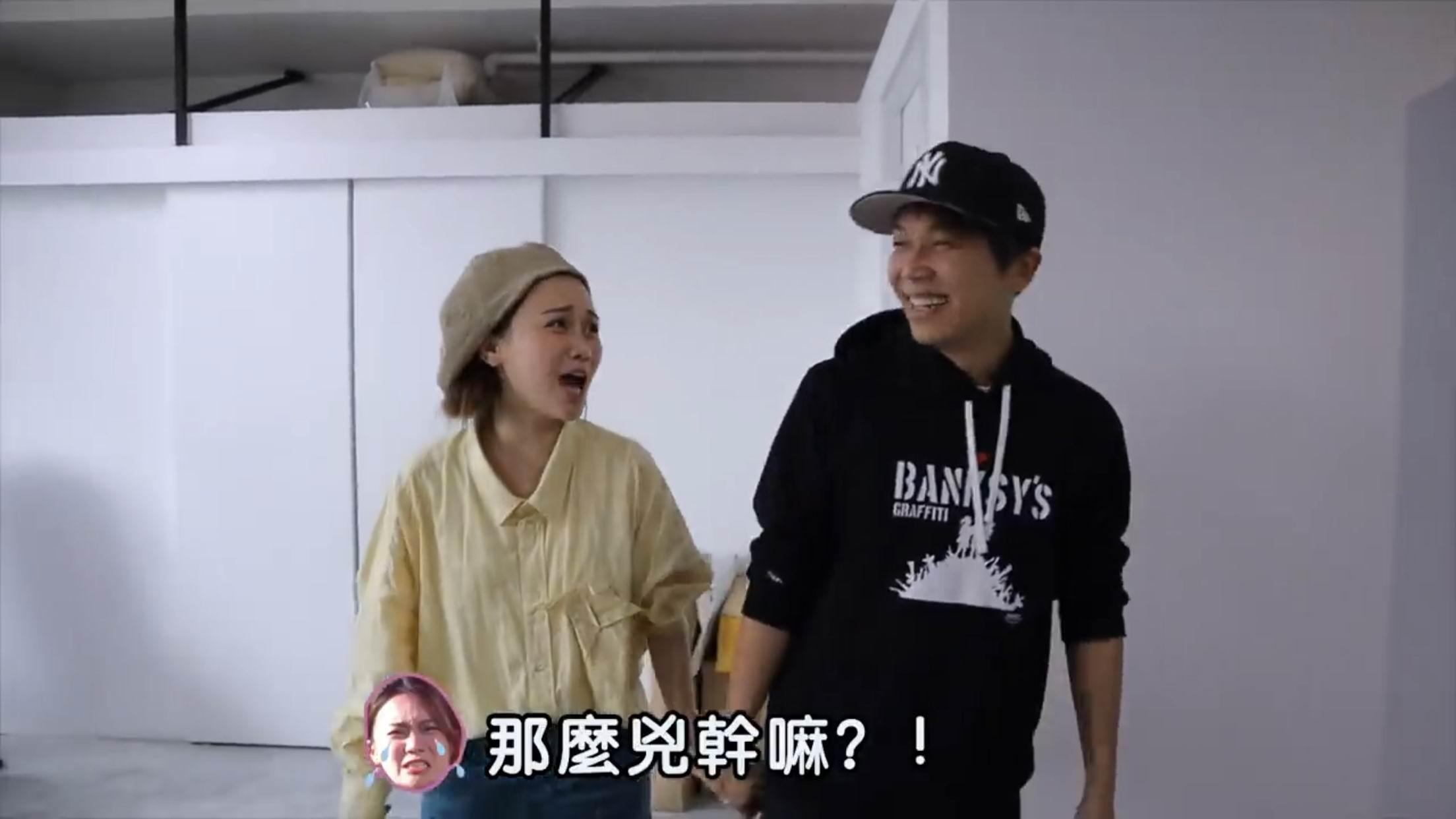 小花與男友恆仔拍片,進行「拖手鬥耐挑戰賽」
