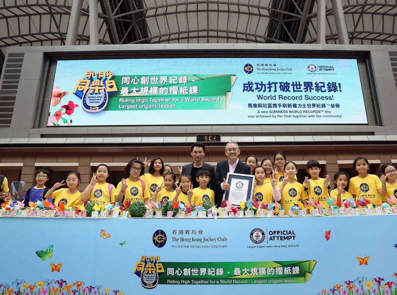1073位參加者成功挑戰「最大規模的摺紙課」的世界紀錄。
