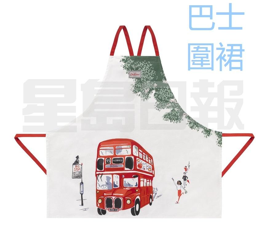 這款圍裙畫上倫敦標誌性的Routemaster巴士,呈現人們追趕巴士的日常情景,獨特有趣。