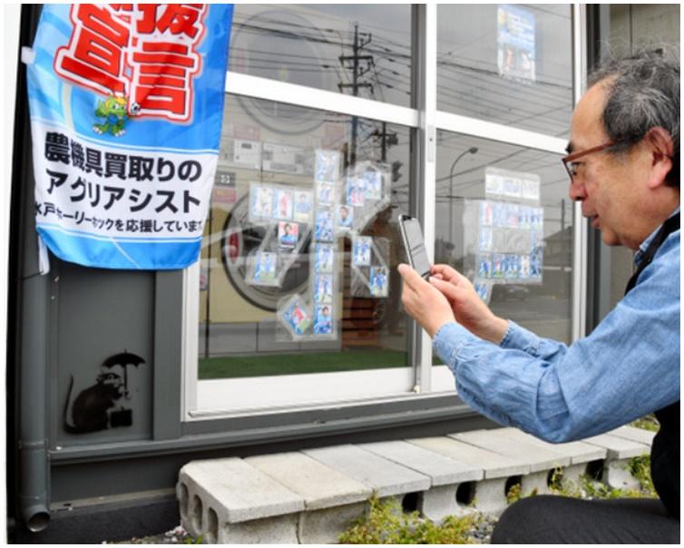 涂鸦跟东京一样提着公事包撑伞的小老鼠。twitter