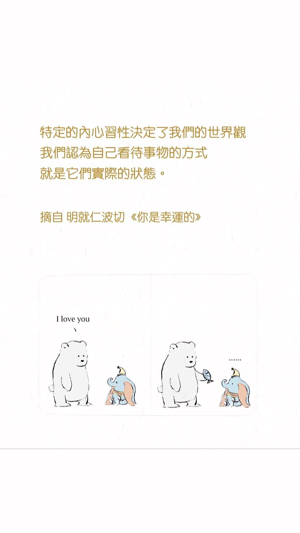 唐詩詠貼日本作家語句。(ig圖片)