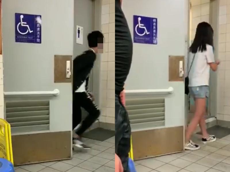 疑似未成年男女前後腳步出殘廁。影片截圖