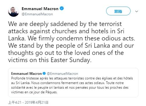馬克龍在Twitter發文致哀。Twitter