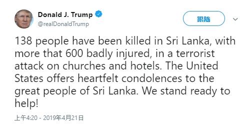 特朗普在Twitter發文致哀。Twitter