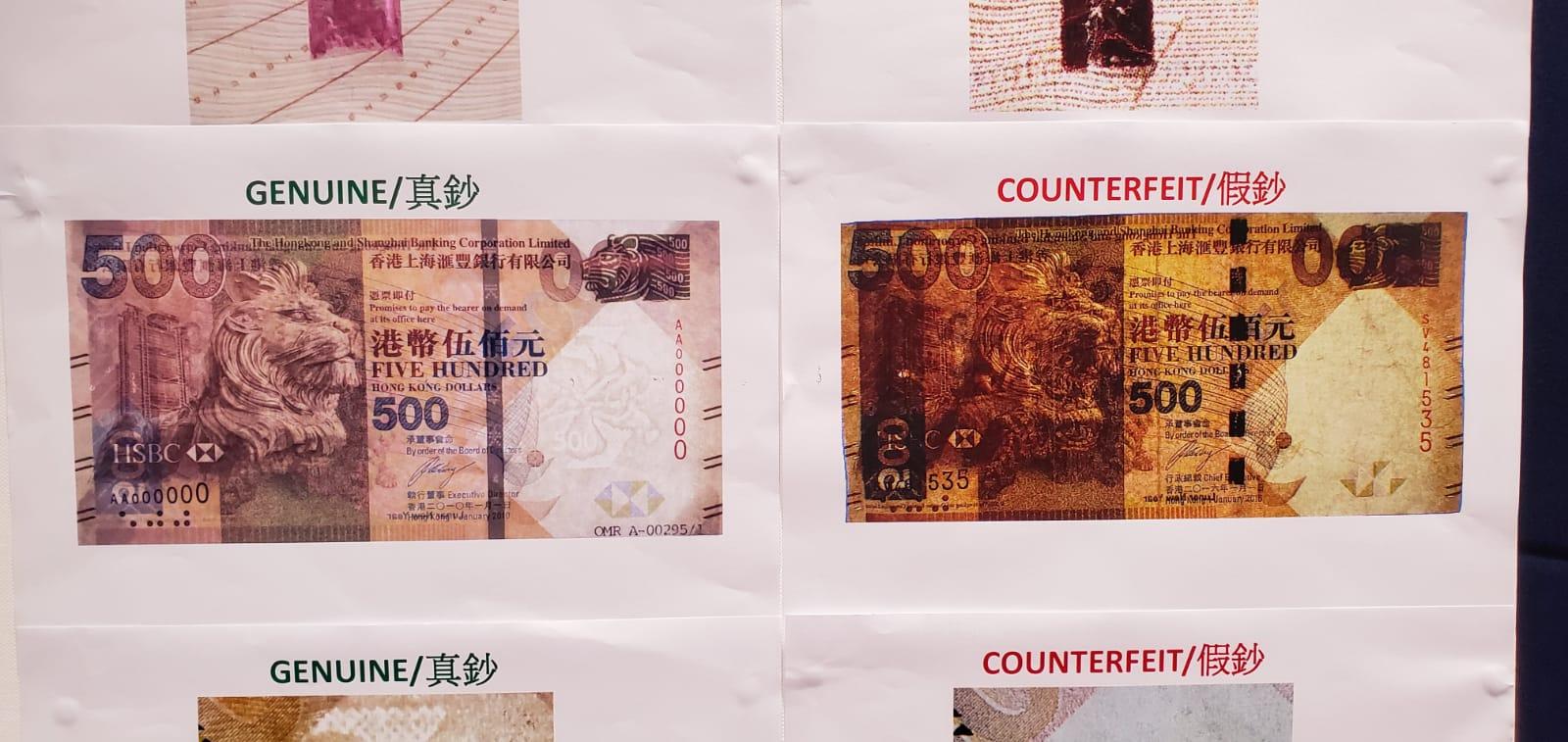 警方展示真伪钞票的仿伪特徵。