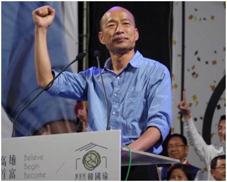 消息指韓國瑜將表態是否參選大選。