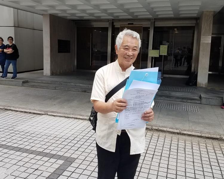 郭卓堅今早再入稟高等法院,要求法庭取消原居民免交差餉和地租的優待。