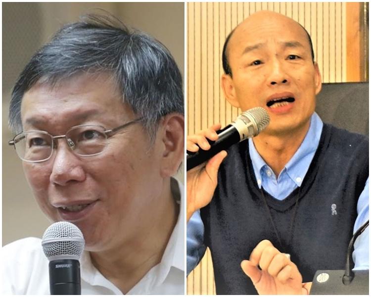 柯文哲(左)、韓國瑜(右)。網圖