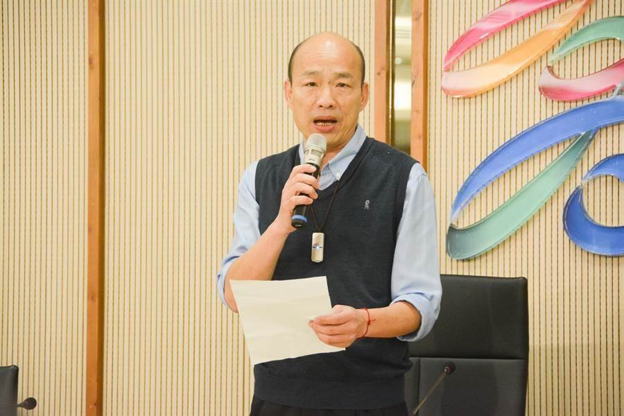 國民黨黨內初選納入高雄市長韓國瑜。網上圖片