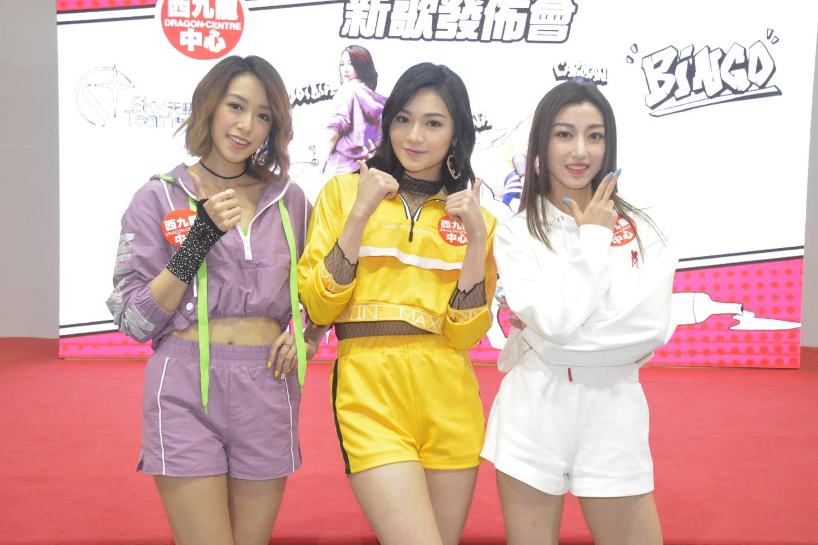 初出道時5人女子組合BINGO成員,現在只剩下3位成員Carman關嘉敏、Queena夏子涓及Odilia陳康琪。