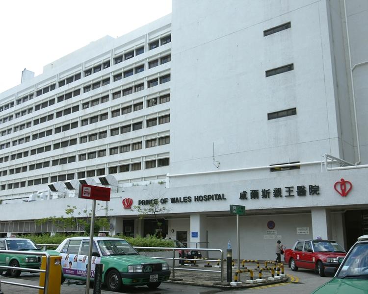 女童在威爾斯親王醫院急症室接受治療。資料圖片