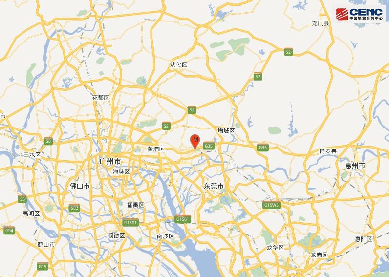 廣州市增城區發生2.1級地震。網上圖片