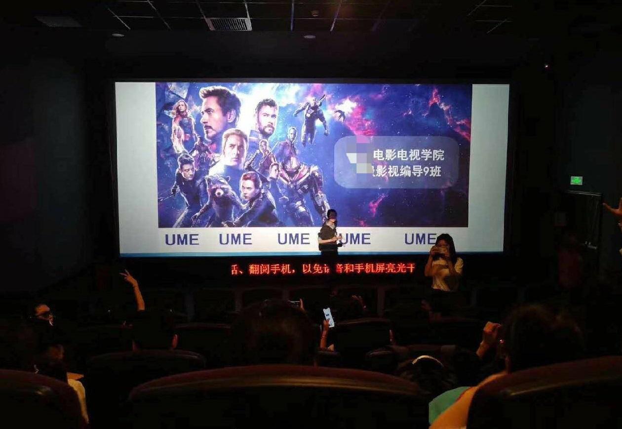四川高校幫全班學生包場看《復仇者聯盟4》。網上圖片