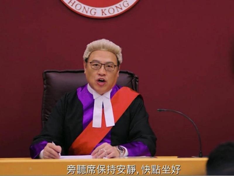 林大輝在劇集《鐵探》客串當法官。