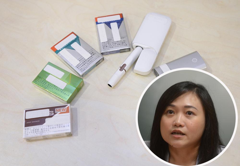 香港大學護理學院副教授黃婉霞(小圖)支持政府修例禁賣電子煙。  資料圖片