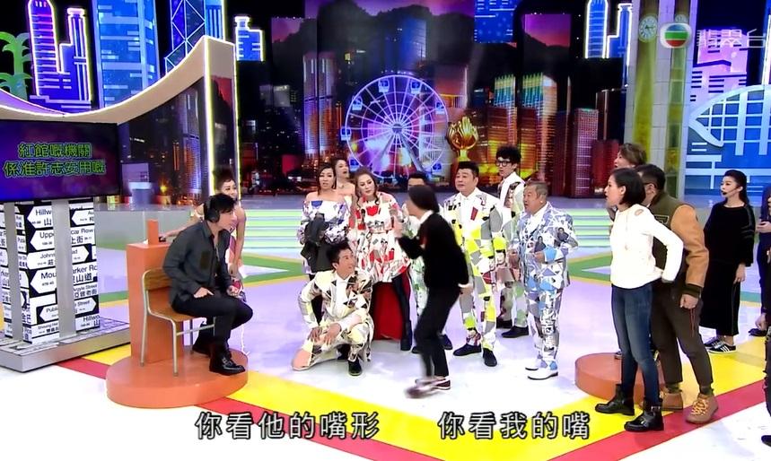 《我愛香港》節目截圖