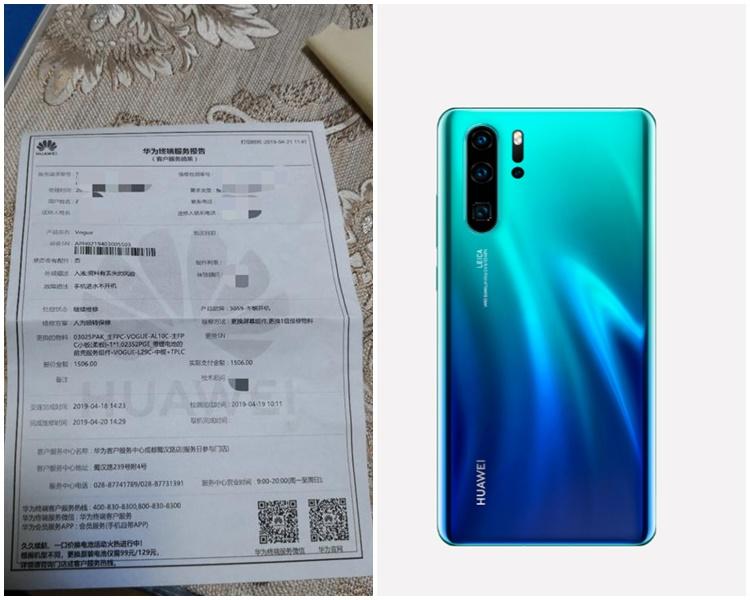 巫男花費1560元維修(左)華為P30 Pro手機(右)。網圖/華為官網