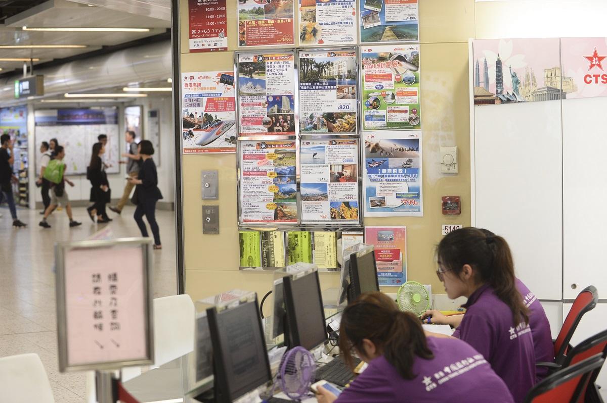 中旅社預計下月網上公布代售2020年東京奧運門票細節。資料圖片