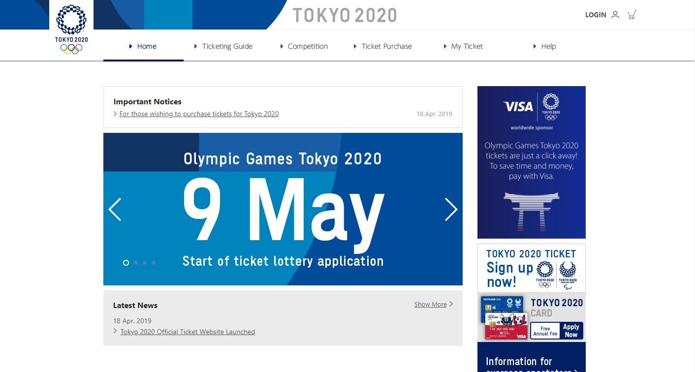 東奧組委早前公布購票程序,現階段只限日本居民參與。網上截圖
