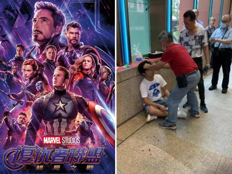 有網友聲稱一名青年在戲院門口劇透,結果被打到頭破血流坐在地上。  網上圖片/連登討論區圖片