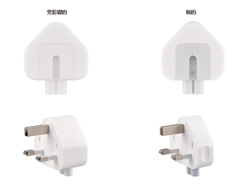 蘋果宣布主動召回香港插頭轉接器。蘋果圖片